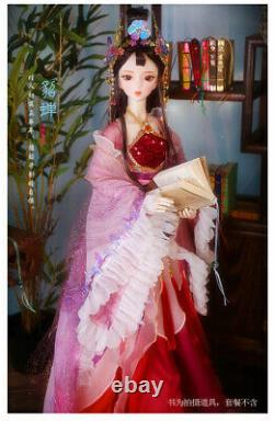 1/3 Girl 60cm BJD Doll + Face Makeup + Eyes + Clothes + Shoes Kids Birthday Gift